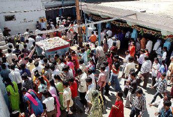 pradakshna