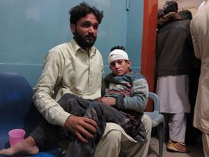 AfghanQuake